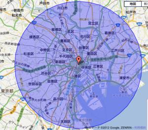 東京駅から半径15kmの円