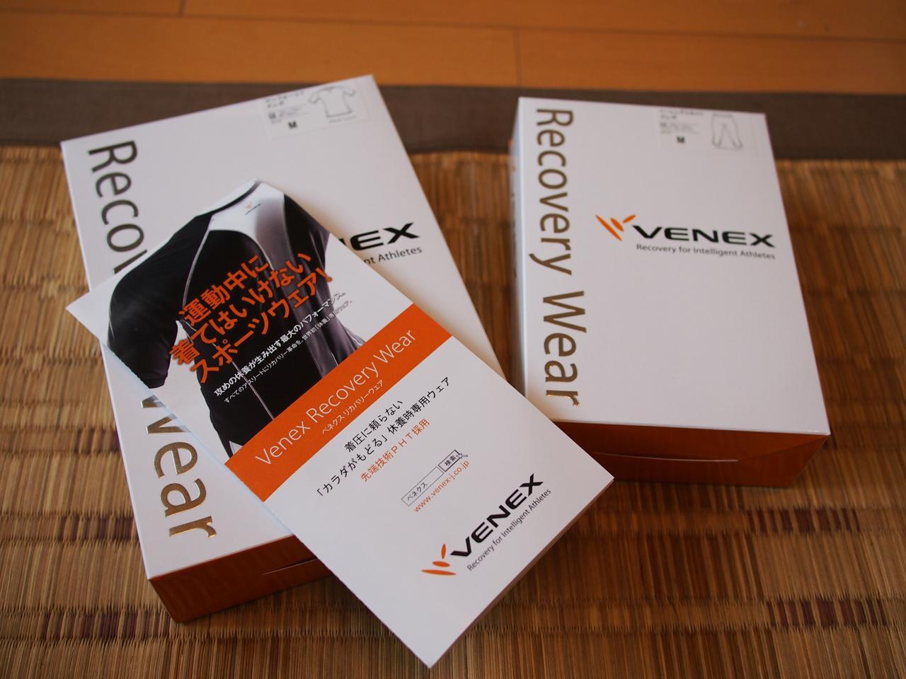VENEX(ベネクス)