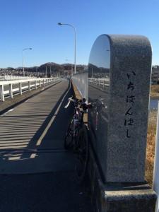 一番橋のすぐ側にセブンイレブンあるので補給はここが便利そう