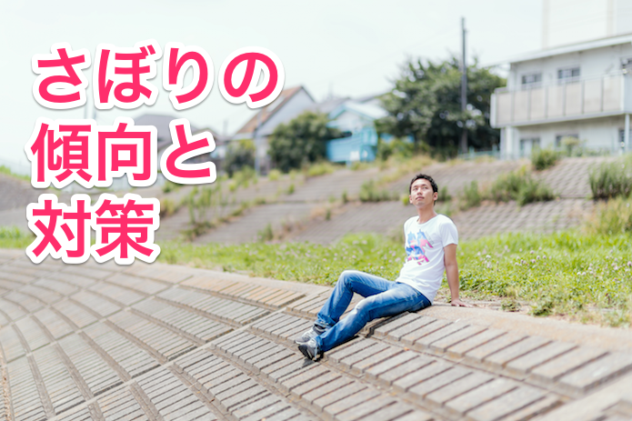PAK25_dotenisuwattemiagerusora_jpg-8