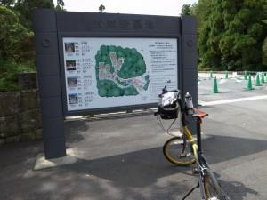 武蔵陵墓地。今度は中を散策してみようか。